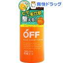 柑橘王子 スキンコンディショナー L(500mL)【柑橘王子】