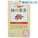★税抜3000円以上で送料無料★おらが村の健康茶 柿の葉茶 3gX24袋