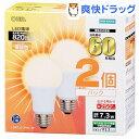広配光LED電球 60W形相当/820Lm/電球色/E26 密閉器具対応 LDA7L-G AH52 06-0617(2コ入)