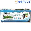デスクボーイ WH600 セット(1セット)【送料無料】