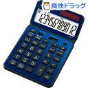 アクオス ナイスサイズタイプ電卓 ブルー系 EL-VN82-AX(1台)【シャープ】【送料無料】