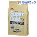 スーパーゴールド フィッシュ&ポテト 子犬・成犬用(2.4kg)【スーパーゴールド】【送料無料】