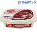 デキシー マーシャルビンズ チョコ大豆クリーム(180g)【デキシー】