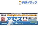 【第3類医薬品】アセス(60g)【アセス】