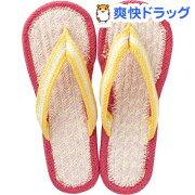 足さらさらコットンスリッパ M 鼻緒 ピンク(1足)