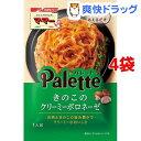 マ・マー PaLette きのこのクリーミーボロネーゼ(80g*4袋セット)【マ・マー】