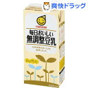 マルサン 毎日おいしい無調整豆乳(1L 6本入)【マルサン】