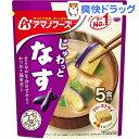 アマノフーズ うちのおみそ汁 なす(5食入)【アマノフーズ】[味噌汁]