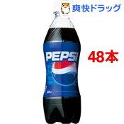 サントリー ペプシコーラ(500mL*48本)【ペプシ(PEPSI)】[ペプシコーラ]【送料無料】
