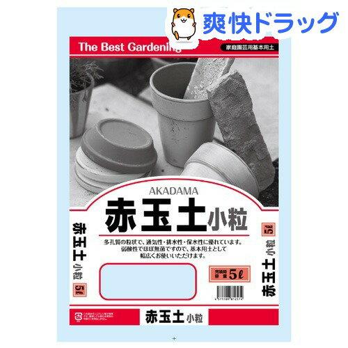 田宮園芸 赤玉土 小粒(5L)