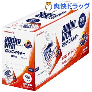 アミノバイタル エネルギー アミノ酸 スポーツドリンク