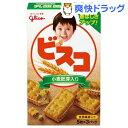 ビスコ 小麦胚芽入り(5枚*3袋入)【ビスコ】[お菓子 おやつ]