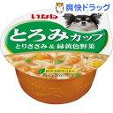 いなば とろみカップ とりささみ&緑黄色野菜(70g)【イナ...