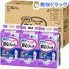リリーフ 紙パンツ専用 安心フィット ケース販売(57枚*3コ入)