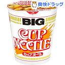 カップヌードル ビッグ(1コ入)【カップヌードル】[カップラーメン カップ麺 インスタントラーメン非常食]