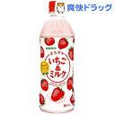 サンガリア まろやかいちご&ミルク(500mL*24本入)【送料無料】...