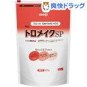 介護食/とろみ トロメイクSP(800g)☆送料無料☆