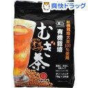 お茶の丸幸 有機麦茶 ティーバッグ(10g*24袋入)【お茶の丸幸】