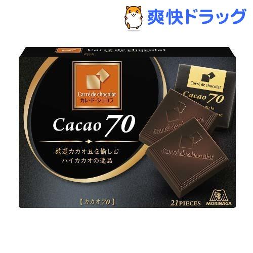 森永 カレ・ド・ショコラ カカオ70(21枚入)