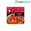 ヤマモリ タイデリ レッドカレーチキン 缶(85g)