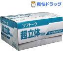 ソフトーク 超立体マスク サージカルタイプ 大きめサイズ(50枚入)【超立体マスク】