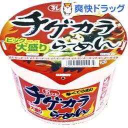 マイフレンド ビック チゲカラらーめん(1コ入)【マイフレンド】[カップラーメン カップ麺 インスタントラーメン非常食]