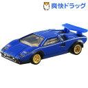 トミカ トミカプレミアム10 ランボルギーニ カウンタック LP500S(1コ入)【トミカプレミアム】