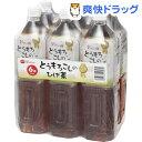 アイリスオーヤマ とうもろこしのひげ茶(1500mL*6本入)【アイリスオーヤマ】