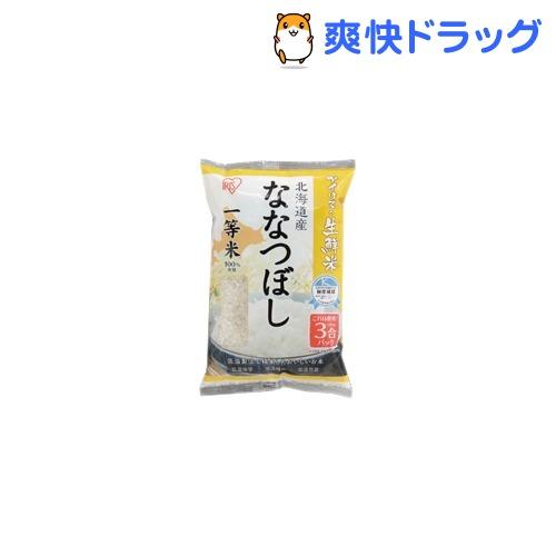 生鮮米 北海道産ななつぼし 3合パック(450g)