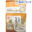 アイリスオーヤマ 生鮮米 北海道産ななつぼし(2合パック*5袋入)【アイリスオーヤマ】