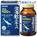 深海鮫エキスカプセル(180粒入)【オリヒロ(サプリメント)】[サプリ サプリメント 動物性エキス]