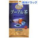 お徳用プーアル茶(3g*60包入)[プーアール茶 お茶]