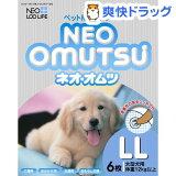新尿布特大号(6张(件))【新?rulerif(NEO Loo LIFE)】[狗 尿布][ネオオムツ LLサイズ(6枚)【ネオ?ルーライフ(NEO Loo LIFE)】[犬 オムツ]]