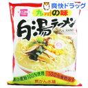 九州の味 白湯ラーメン(100g(めん92g))[インスタントラーメン]