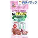 キャティーマン 無添加良品 猫にまたたび お腹の中の毛玉ケア(0.5g*10袋入)【無添加良