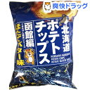 【訳あり】ポテトチップス 函館編 ほたてバター味(70g)