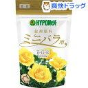 ハイポネックス 錠剤肥料ミニバラ用(80g)