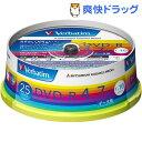 バーベイタム DVD-R 4.7GB PCデータ用 16倍速対応 25枚 DHR47JP25V1(1セット)【バーベイタム】