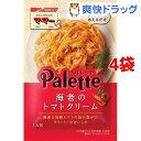 マ・マー PaLette 海老のトマトクリーム(80g*4袋セット)【マ・マー】