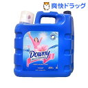Floral Downey aroma in Mexico (9L); [Downey (Downy)] [softening agent liquid softening agent]