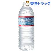 クリスタルガイザー 水(500mL*48本入)【cga01】【クリスタルガイザー(Crystal Geyser)】[水 ミネラルウォーター 500ml 48本入]