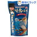 クオリス 小鳥のエサ スペシャルブレンド 皮ツキタイプ(550g)【クオリス】