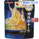 マ・マー パスタキッチン カルボナーラ(130g*6袋セット)【マ・マー】