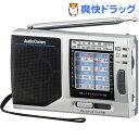 AudioComm ポータブルたんぱラジオ RAD-H320N(1個)【OHM】