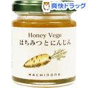 ショッピングはちみつ 蜂の音 はちみつとにんじん(110g)