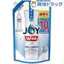 除菌ジョイ コンパクト 食器用洗剤 詰め替え ジャンボ(1330ml)【ジョイ(Joy)】