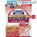 小林製薬 栄養補助食品 ナットウキナーゼ・DHA・EPA(30粒入*3コセット)【小林製薬の栄養補助