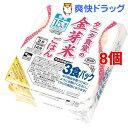 タニタ食堂の金芽米ごはん(160g 3食パック 8コセット)【送料無料】