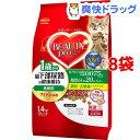 ビューティープロ キャット 猫下部尿路の健康維持 低脂肪 1歳から(1.4kg*6コセット)【ビューティープロ】【送料無料】