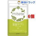 500S mitete葉酸サプリ(28錠*6コセット)【エー...